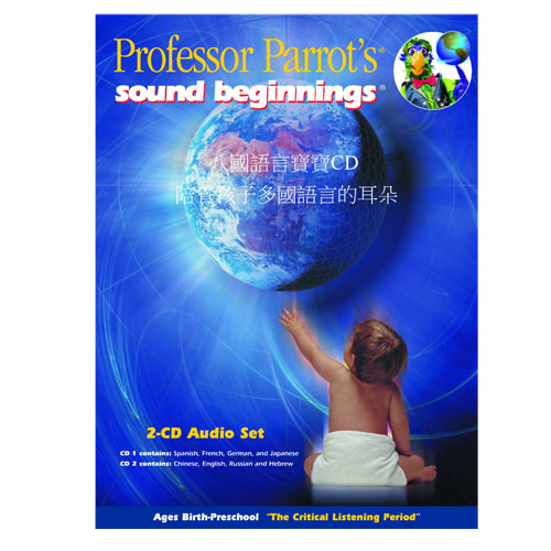 Sound Beginnings Language Development System: Professor Parrot 2-CD Set Packaging