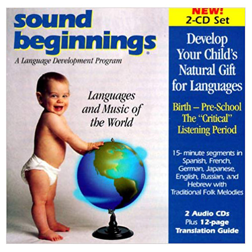 Sound Beginnings Language Development System: Original 2-CD Set Packaging